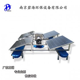 太阳能光伏曝气机,潜水曝气机,充气增氧泵高性能光伏曝气设备