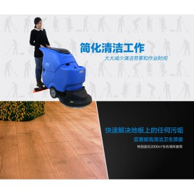 工厂用擦地机容恩R56BT多功能全自动洗地机吴中宿迁扬州正品