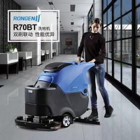 哪有自驱洗地机容恩R70BT全自动双刷清洁机张家港宿迁南通包