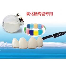 义齿陶瓷专用氧化锆造粒粉