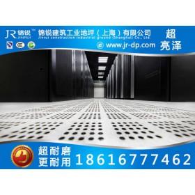 温州全钢防静电地板,温州全钢防静电地板优质施工厂家推荐