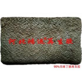 低成本耐油橡胶原料 丁腈再生胶厂家