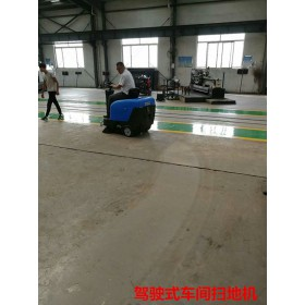 浙江上海苏州物业环卫专用容恩R-QQS全自动扫地车正品包邮