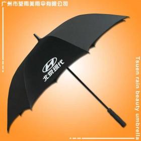 【佛山雨伞厂】制作-北京现代汽车广告伞 佛山雨伞公司