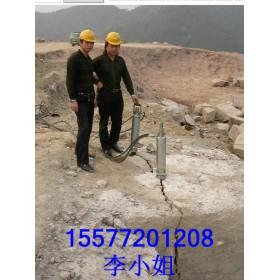 岩石矿石矿带开挖岩石劈裂机胀裂机