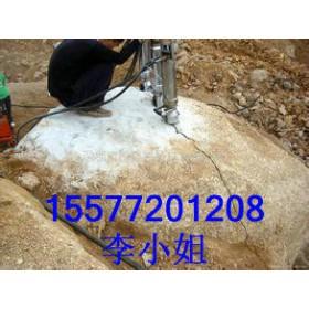 冰洲石玉矿岩石分裂机