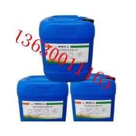 BIT防腐剂供应商 丽源BIT-20杀菌防腐剂厂家