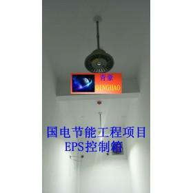 太原|QINGHAO|免维护防爆灯|HRF96-11|
