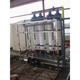 中水回用/超装置纯水