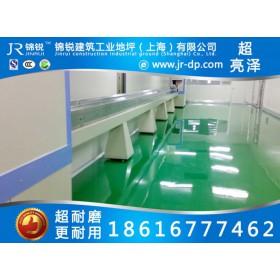 徐州环氧防静电地坪漆,徐州环氧防静电地坪施工专业厂家首选