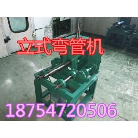 江苏苏州电动弯管机厂家低价现货