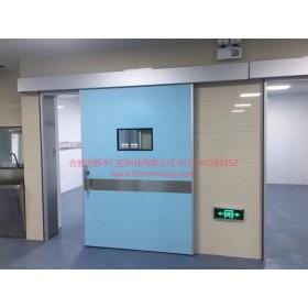 厂家优惠直供医院手术自动门、JH铅防护自动门