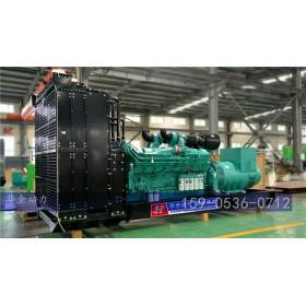 1200kw康明斯发电机组从华全动力发往湖北襄阳