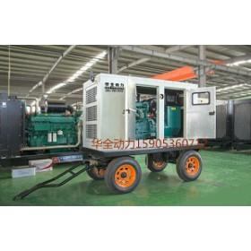 华全动力500kw帕金斯发电机组品质良好、运行稳定!