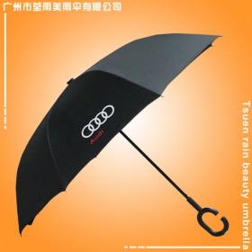 阳江雨伞厂 定做-奥迪汽车反向广告伞 反向雨伞  阳江帐篷厂