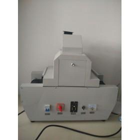 UV固化机固化UV油墨-UV胶水WKm-200传送带