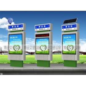 新款指路牌灯箱不锈钢电子广告指路牌灯箱生产厂家