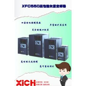 西驰XFC550 37kw 高性能通用型变频器厂家直销