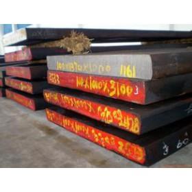 DAC55模具钢价格