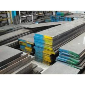 YXR33高速钢价格
