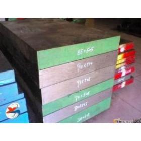 SKH-9高速钢厂商