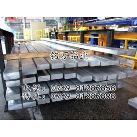 美国2024耐腐蚀铝板 2024高强度铝板价格