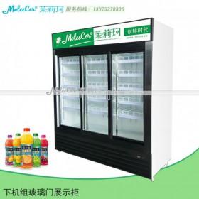 便利店冷柜哪个品牌好?三门下机组展示柜饮料展示柜厂家