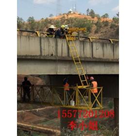 桥梁维修施工操作平台