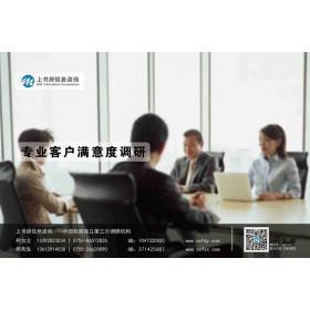 深圳政府服务第三方评估|深圳银行窗口服务满意度