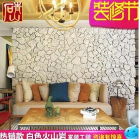 浙江白色文化石火山岩电视背景墙砖仿古砖