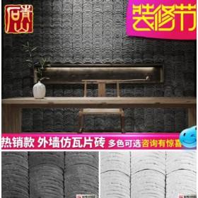 浙江瓦片砖中式文化砖仿古瓦小青古建文化石