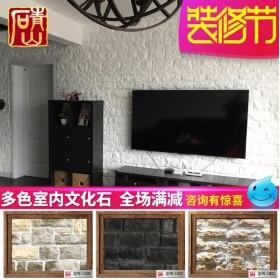 浙江白色文化石电视背景墙砖室内别墅壁炉