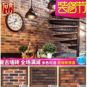 浙江文化砖文化石电视背景墙砖仿古砖