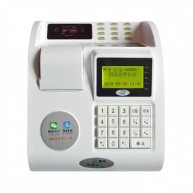 企业二维码收费系统,企业二维码乘车软件,微信查询挂失充值饭卡
