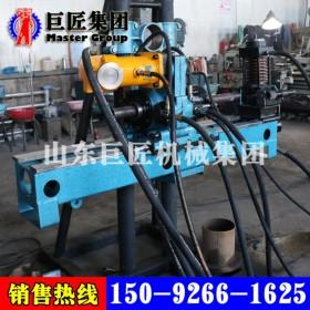 供应 KY-300金属矿山探矿钻机设备 300米金属选矿设备