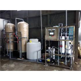 塑胶工业用水设备|塑胶制品超滤设备2T
