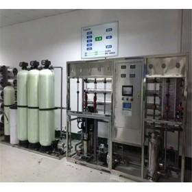 食品行业生产超纯水设备|面粉生产超纯水设备2T