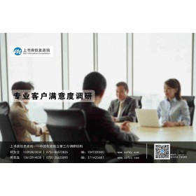 深圳文明城市第三方测评机构/城市管理第三方测评公司