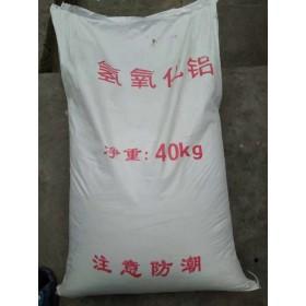 氢氧化铝工艺品仿玉玛瑙粉大理石树脂填充料牙膏摩擦阻燃剂