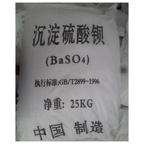 防辐射硫酸钡板防护涂料水泥砂重晶石粉牙科CTDR室铅门