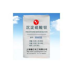 工业级沉淀硫酸钡98%报价 国产沉淀硫酸钡3000目
