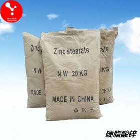 高白度硬脂酸锌PVC树脂热稳定剂脱模剂毒橡胶用硫化活性剂