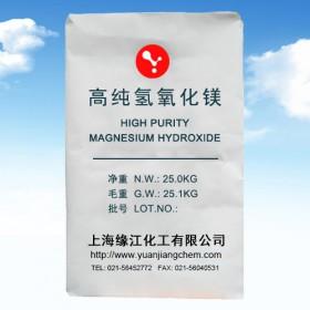 氢氧化镁 氢氧化镁阻燃剂