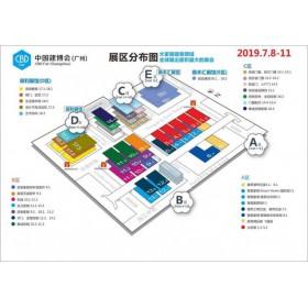2019年广州建材展会截止时间及报名申请热线