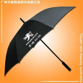 【雨伞厂】生产-东风标致汽车雨伞 雨伞定做