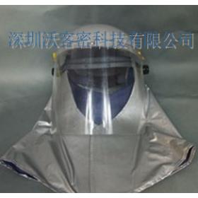UV防护服UVB-UVA工业级UV灯固化波长UV防护服
