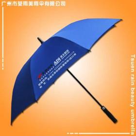 【雨伞厂家】定做-车道名车高尔夫伞 广东雨伞厂家