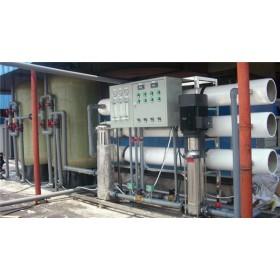 苏州中水回用设备/塑料生产反渗透设备/纯水设备