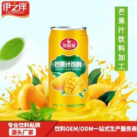 广东百香果饮料贴牌加工生产厂家伊之伴贴牌百香果汁