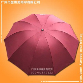 【河源雨伞厂】生产-泸州老窖三折黑胶雨伞太阳伞厂 河源广告伞